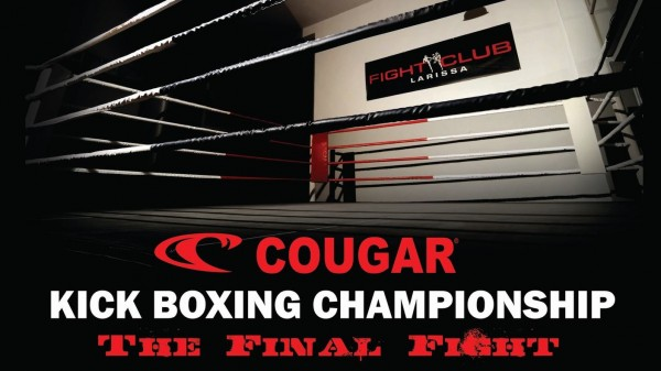 Cougar Kick Boxing Championship-The Final Fight