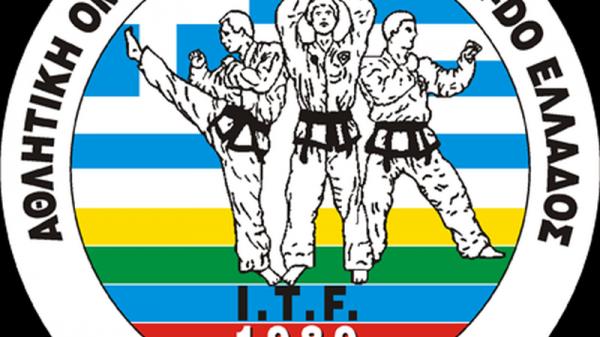 Πανελλήνιο Πρωτάθλημα TAE KWON DO 2013  Ανδρών-Γυναικών / Εφήβων-Νεανίδων