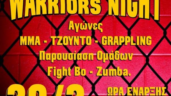 Ιδού η αφίσα του Warriors Night