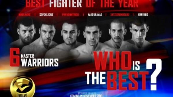 Έρχεται κι άλλο σούπερ ζευγάρι για το Best Fighter!