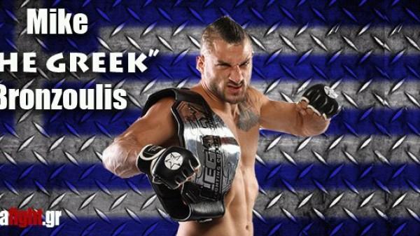 O Mike Bronzoulis στο νέο Show του Bellator!!!