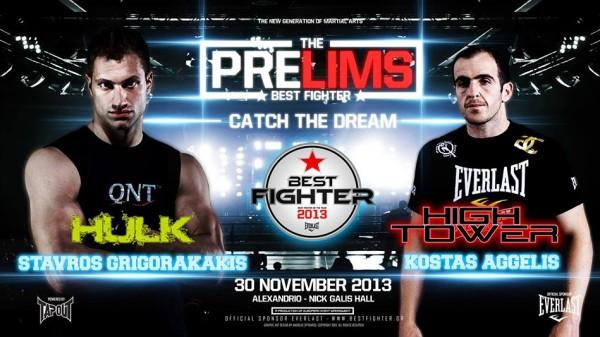 PreGame by Best Fighter 2013: Κ.Αγγελής και Στ.Γρηγορακάκης