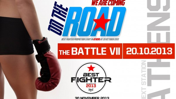 «Best Fighter on the road»