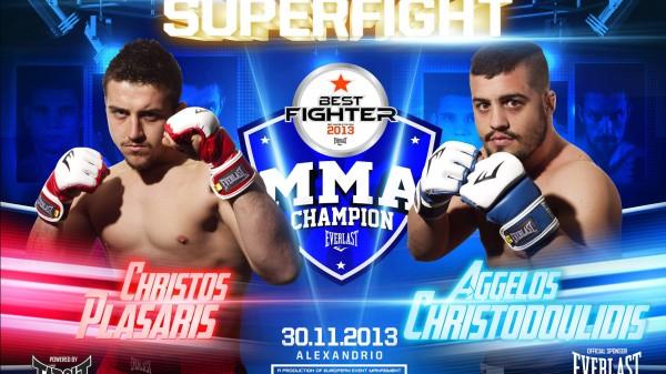Χρήστος ΠλάσαρηςVSΧριστοδουλίδης Άγγελος στις MMA στο Best Fighter