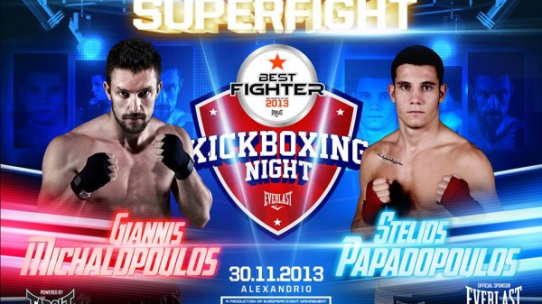 ΠαπαδόπουλοςVSΜιχαλόπουλος: Το face off αποκλειστικά στο fightsports.gr!