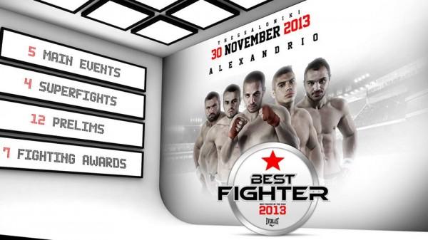 Σούπερ το promo του Best Fighter!