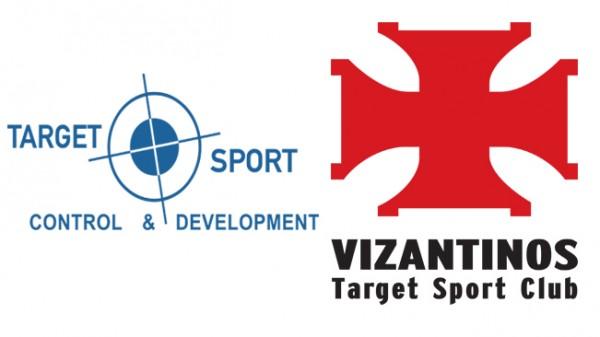 To πρόγραμμα του Vizantinos Target Sport