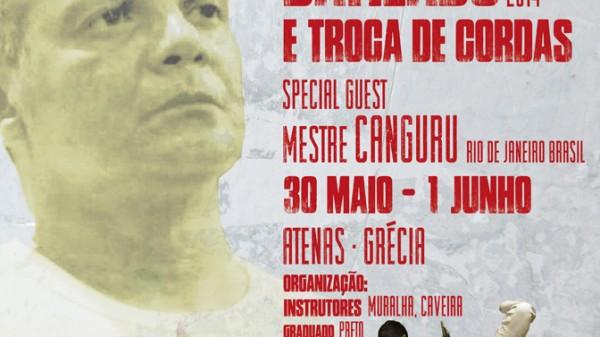 Σεμινάριο με το MESTRE CANGURU & αλλαγή ζωνών (BATIZADO E TROCA DE CORDAS)