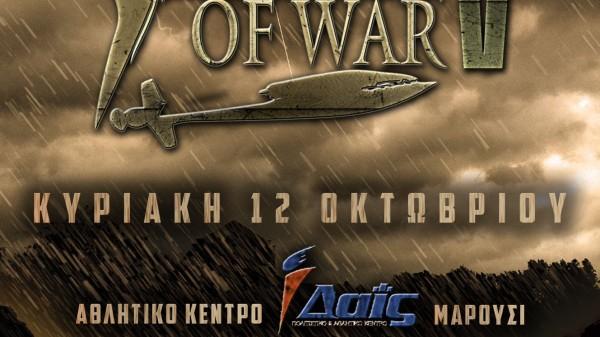 Gods of War V:Poster