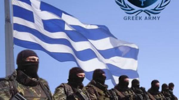 Εκπαίδευση στον Ελληνικό στρατό