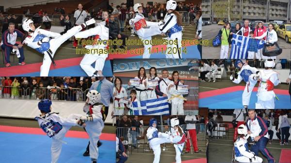 Α.Σ Taekwondo Καρδίτσας:4 μετάλλια στο «Sofia Cup»