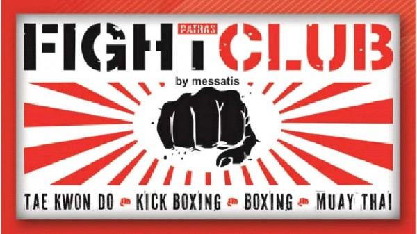 Το Fight Club Patras στο Πανελλήνιο Πρωτάθλημα Kickboxing της ΠΟΚ