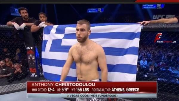 Τόνι Χριστοδούλου: «Σαν το Toney vs. Couture ο… McGregor»