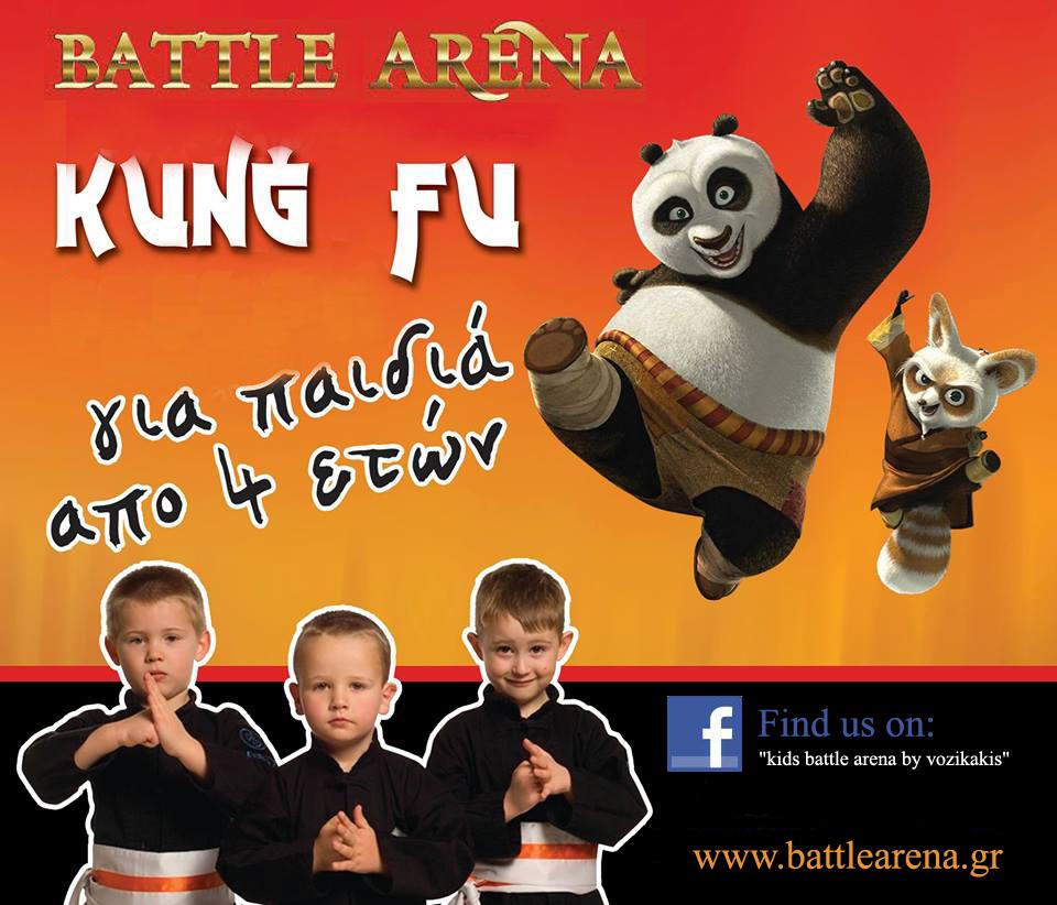 battle arena kung fu