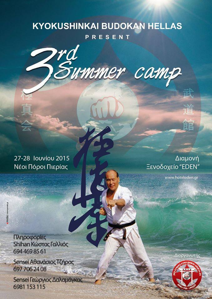 3o summer camp