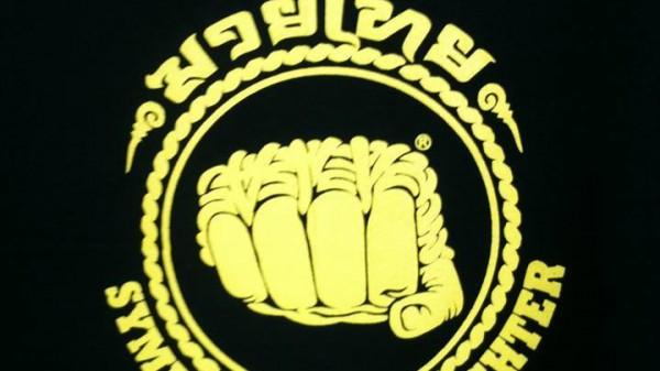 Μάχες σε No Limits και Kings Night για το Hanuman Muay Thai