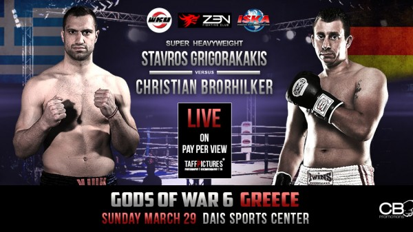 Christian Brorhilker: Έρχομαι μόνο για να κερδίσω