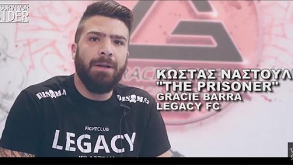 Cage Survivor Insider : Κώστας Ναστούλης (BINTEO)