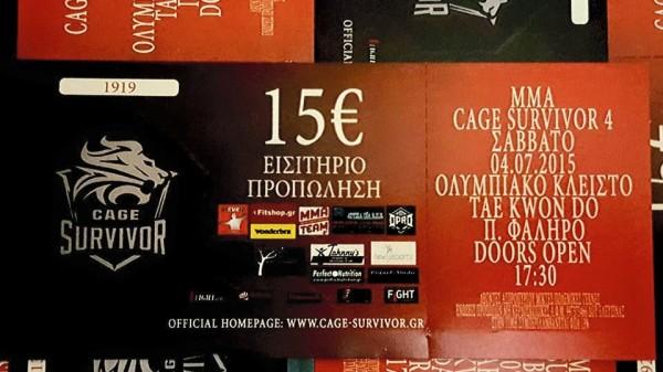 Κερδίστε 3 εισιτήρια για το Cage Survivor 4