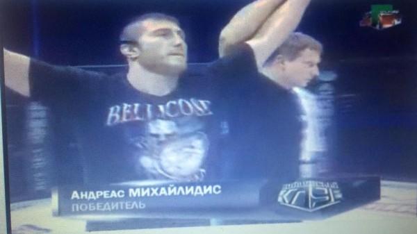 Η ματσάρα του Μιχαηλίδη στην Τσετσενία!