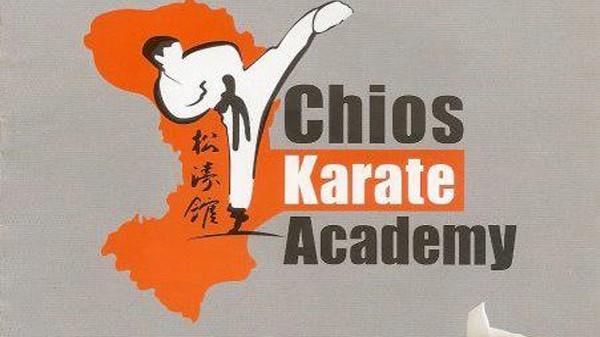 Σεμινάριο Shotokan Karate στο Chios Karate Academy