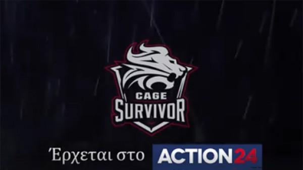 Πολύ καλά τα νούμερα του Cage Survivor στο Action 24