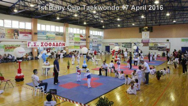 Με 116 αθλητές-τριες στο 1st Taekwondo Baby Cup 2016 ο Αθλητικός  Αγωνιστικός  Σύλλογος  Ταεκβοντό Καρδίτσας