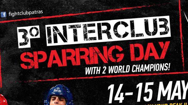 3ο Interclub Sparring Day στο Fight Club Patras