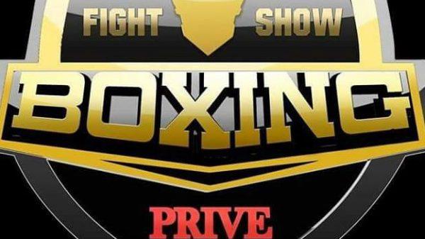 Αυτή είναι η ημερομηνία διεξαγωγής του Prive Boxing