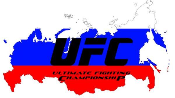 UFC στη Ρωσία: Ποιος θα είναι το main event;