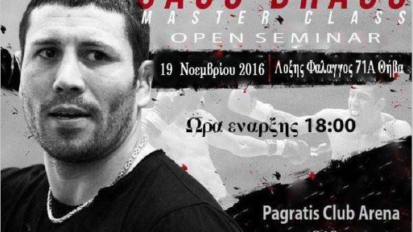 Ο Gago Drago στην Θήβα στο Pagratis Club Arena