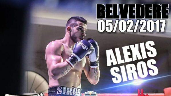Κρεμάει τα γάντια του στο Boxing Prive o Σύρος