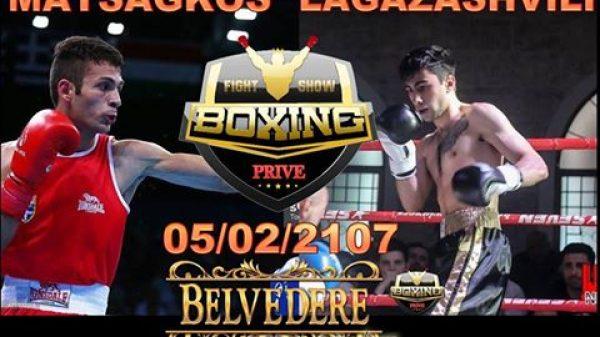 Λαγκαζασβίλι vs Ματσάγκος στο Boxing Prive