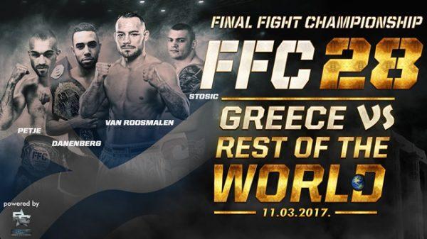 «Τρέλα» το FFC της Αθήνας: Roosmalen, Μιχαηλίδης, Κακουμπάβας, Μιχαλόπουλος, Σαββίδης και άλλα σούπερ ονόματα!