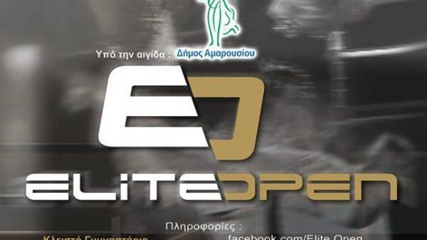Μετράει αντίστροφα το Elite Open (BINTEO)