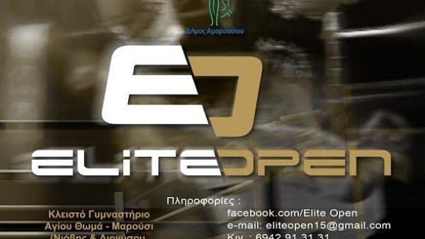 30 Απριλίου το Elite Open