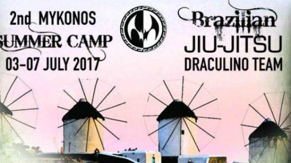 Mykonos BJJ: Δυνατό camp τον Ιούλιο στο νησί των ανέμων