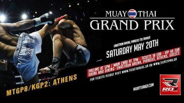 Ξανά Αθήνα το Muay Thai Grand Prix 8