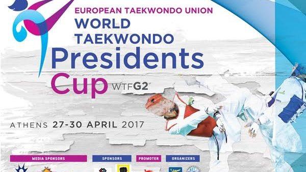 Με ακόμα εννέα μετάλλια έπεσε η αυλαία για τα ελληνικά χρώματα στο 2nd WTF Presidents Cup