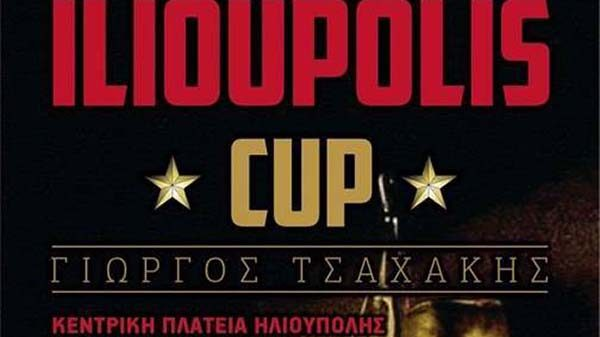 Αύριο το κύπελλο πυγμαχίας Ηλιούπολης – Γιώργος Τσαχάκης