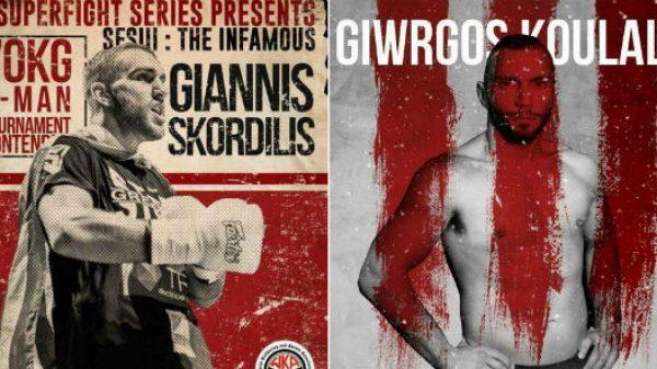 Δύο Έλληνες, μία οκτάδα, ένα έπαθλο!