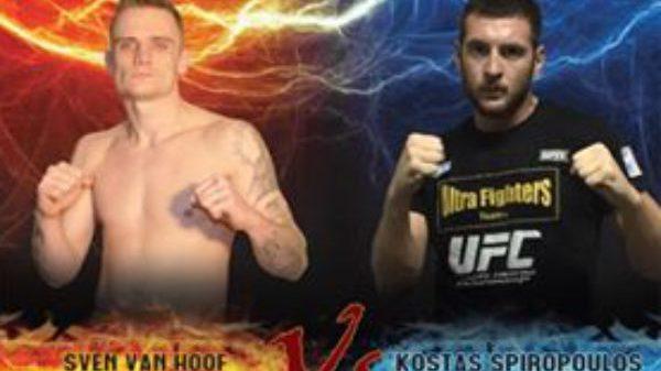 Ultra Fighters Gym: Ευκαιρία στο εξωτερικό για Σπυρόπουλο