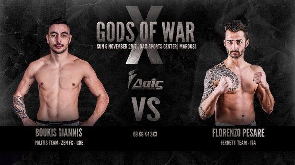 Mε πρωταθλητή του Bellator παίζει ο Μπούκης στο Gods of War