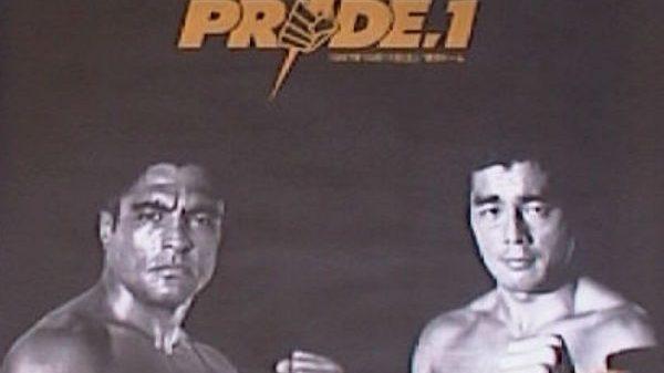 Σαν σήμερα η πρώτη διοργάνωση του Pride FC!