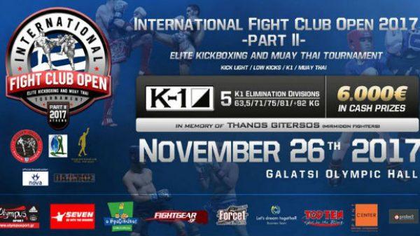 Χαμός με τις συμμετοχές στο International Fight Club Open!
