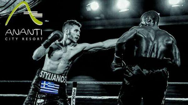 Σεμινάριο Pro Boxing από τον Στέλιο Παπαδόπουλο
