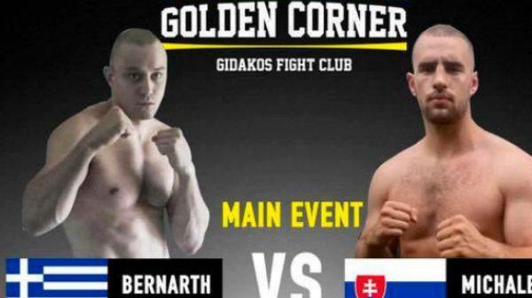 Οι δύο κορυφαίες μάχες του Golden Cup Μοσχάτου