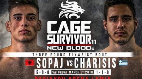 Πρώτο ζευγάρι του Cage Survivor στην Λαμία με Σοπάι vs Χαρίση