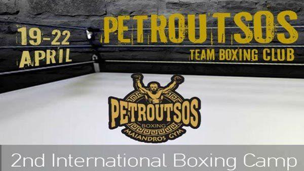 Petroutsos Team Boxing CLUB: Αναχωρούν την Πέμπτη για Ρουμανία