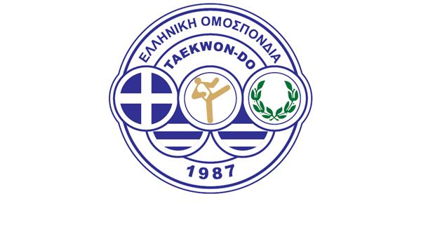Θα παίξουν 4.500 αθλητές του taekwondo στην Ελλάδα!
